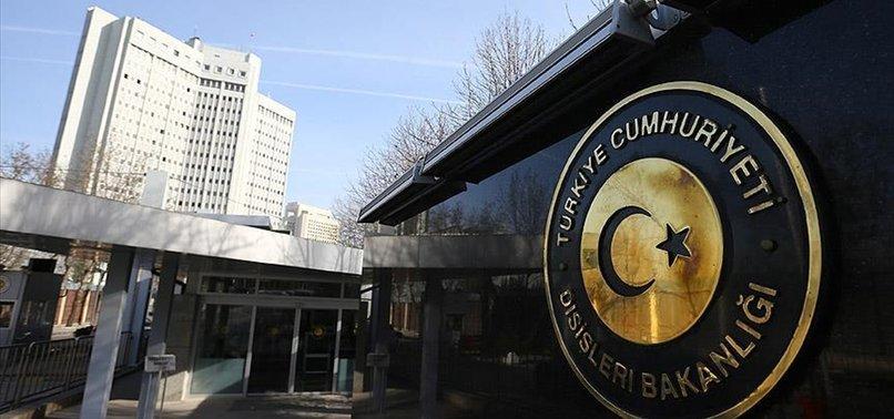 """DIŞİŞLERİ'NDEN """"KIBRIS KONFERANSI"""" AÇIKLAMASI"""