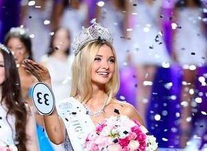 İşte Rusya'nın en güzel kızı
