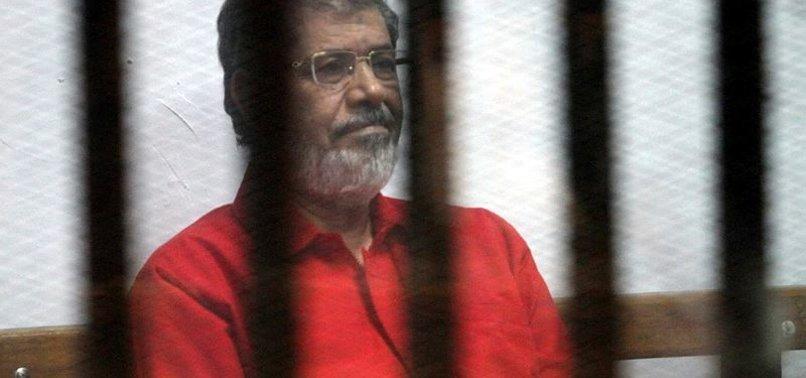 DIŞİŞLERİ BAKANLIĞI'NDAN MISIR'A KINAMA!