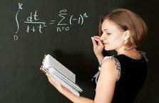 En az 20 bin yeni öğretmen atanacak