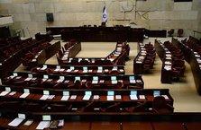 İsrail Filistinlileri hedef alan yasayı onayladı!
