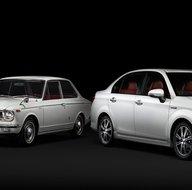 Otomobil devi Toyota Corolla'dan 50.yıla özel seri