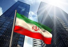 Japonya'dan İran'a destek