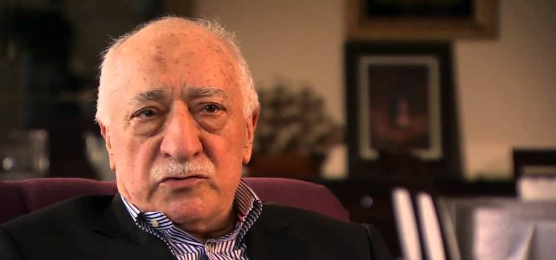 FETÖ LİDERİ PKK'YI DEĞİL DEVLETİ ELEŞTİRDİ