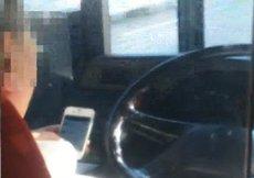 Metrobüs şoförünün skandal görüntüleri ortaya çıktı!